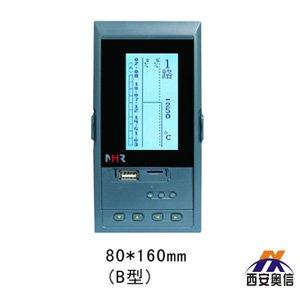 香港虹润NHR-7100/7100R系列液晶数显控制仪/无纸记录仪 奥信代理