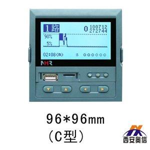 虹润仪表NHR-6600R系列液晶流量(热能)积算记录仪(配套型) 西安虹