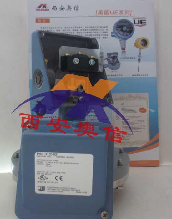H100-523-XC004美国UE压力开关压力控制器