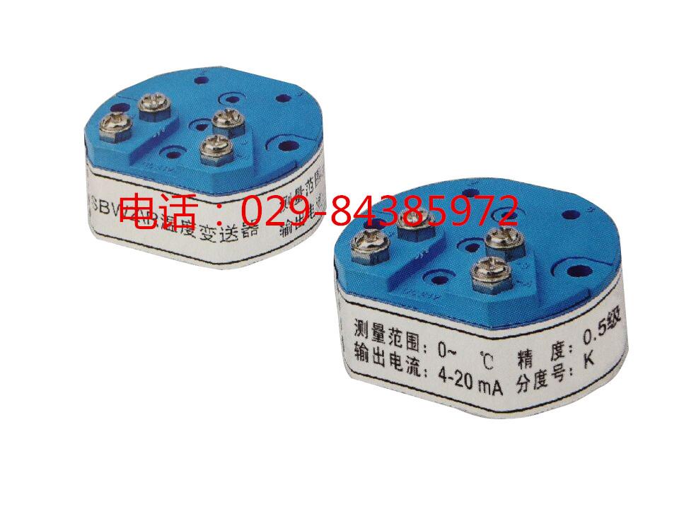 SBWZ热电阻、热电偶专用温度变送器