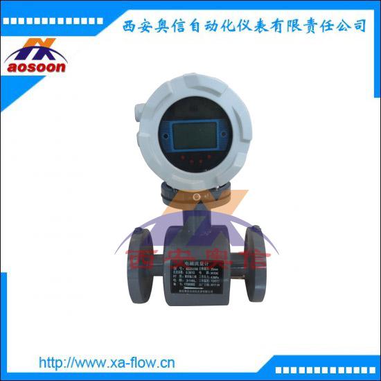 卫生型电磁流量计AXLDE-25 饮用水专用流量计 西安流量计厂家