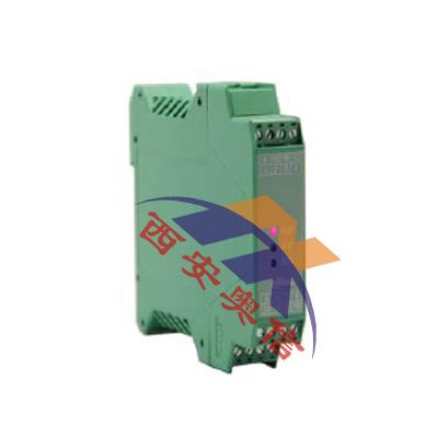 东辉西安奥信DYCLWP-10D隔离转换器 DYC卡装频率/转速信号隔离转换器