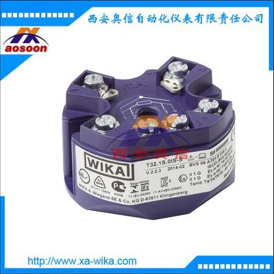 wika威卡T32温度变送器带HART T32.1X数字温度变送器 wika温度模