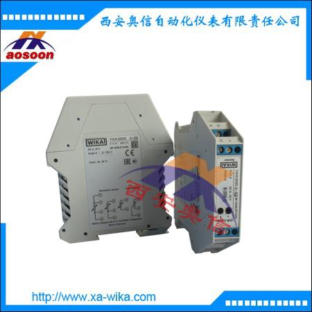 wika温度传感器T15 威卡温度模块T15现货 可另配传感器 接线盒