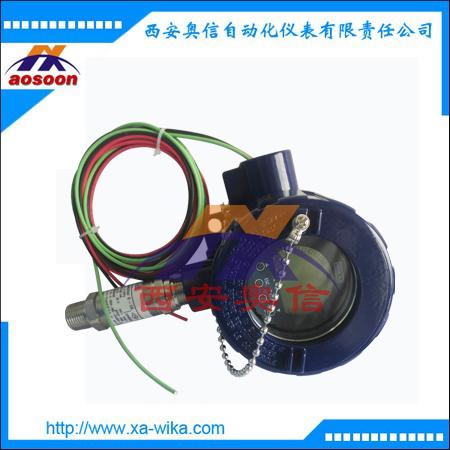 WIKA压力传感器E-10 , 0-10bar  1MPa 10m电缆 1/4NPT  威卡wika