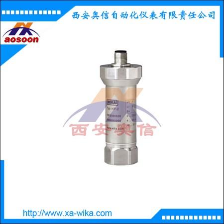 威卡HP-2-S超高压压力传感器 300MPa原SH-1压力变送器 山东wika代