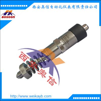 S-20高温型压力传感器 wika高温压力变送器 山东wika代理S-20带散