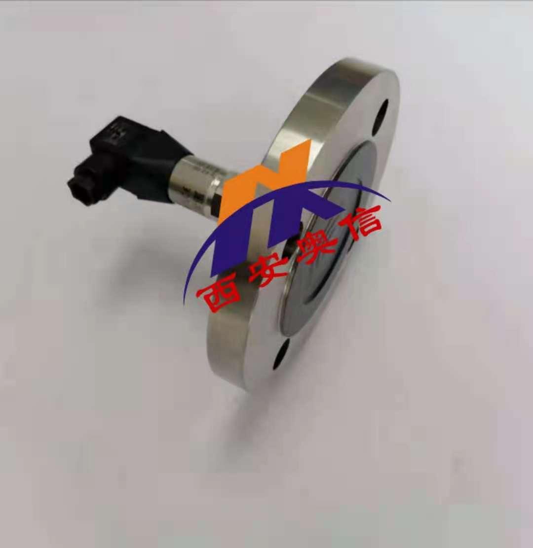 湖北S-10压力变送器 10bar防腐型 S-20压力传感器配法兰DN50安装