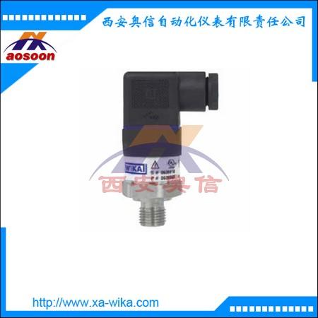电厂A-10压力传感器 wika压力变送器O-10升级款