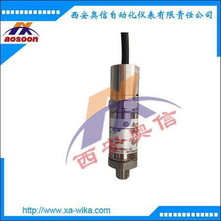 滨州WIKA E-10压力传感器 E-11压力变送器 威卡网站 带线缆