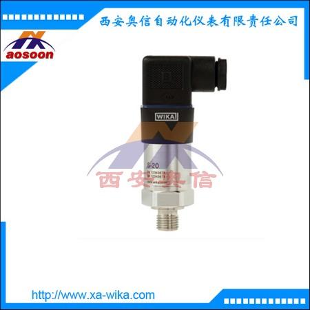 S-20压力传感器 电厂机组WIKA压力变送器 威卡传感器机组