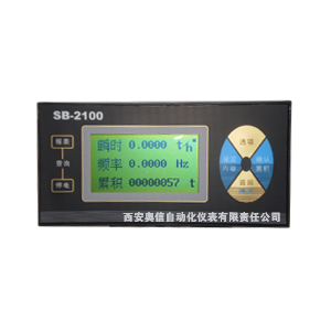 液晶流量积算仪SB-2100C SB-2100D SB-2100H 流量积算仪SB-2100C