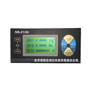 气体流量积算仪SB-2100B 气体积算仪SB2100B 西安流量积算仪SB-2
