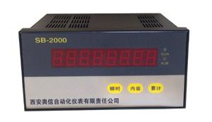 流量积算仪SB-2000A 通用型流量积算仪SB2000A 温度压力补偿型流