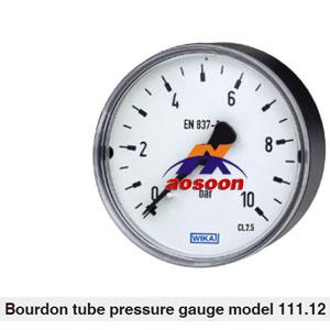 WIKA压力表212.53.100轴向带支架