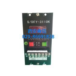 电源箱DFY-2110K 5A 开关电源 DFY-2110 工业电源