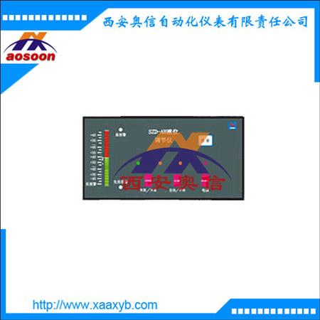SZD-A液位调节仪说明书 SZD-A 光柱数字显示液位调节仪