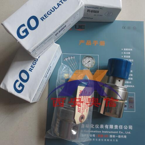 GO原装进口减压阀 美国GO减压器PR1-1A11A3W114