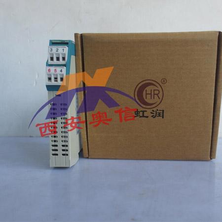虹润NHR-B35 开关量输入操作端隔离栅 信号隔离器
