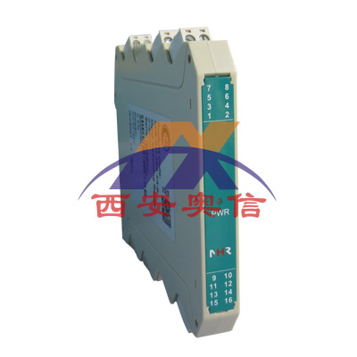 NHR-M21信号隔离器 虹润NHR电流电压隔离器