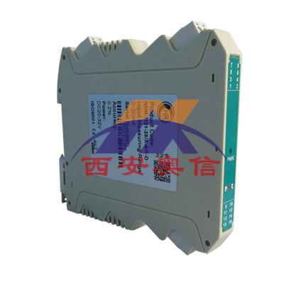 NHR-M22温度变送器 香港虹润NHR-M22变送器