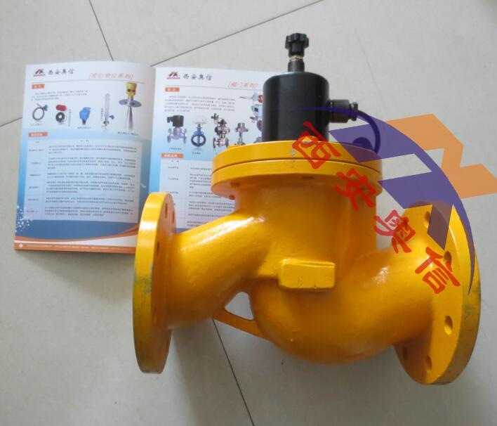ZCM电磁阀 防爆煤气电磁阀ZCM-50