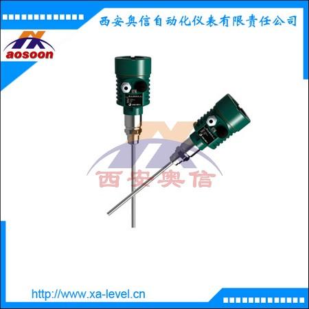 LD702单杆式雷达液位计 智能雷达物位计