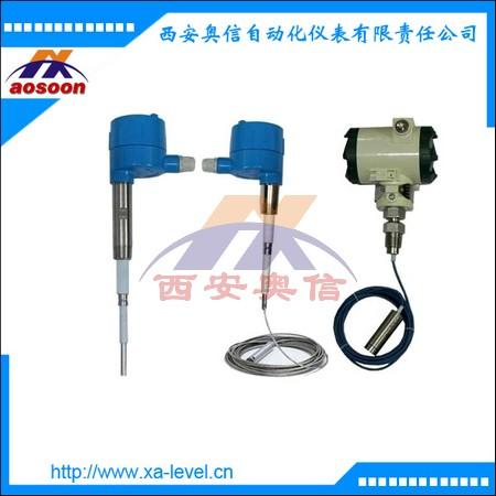 射频导纳料位开关 射频导纳物位计 射频导纳料位计