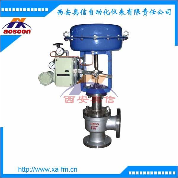 ZMAS气动薄膜角形调节阀 ZMAS-16气动角式调节阀