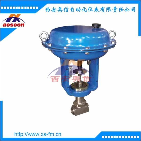 ZMAY气动薄膜小流量调节阀 ZMAY/ZMBY-16气动小流量调节阀