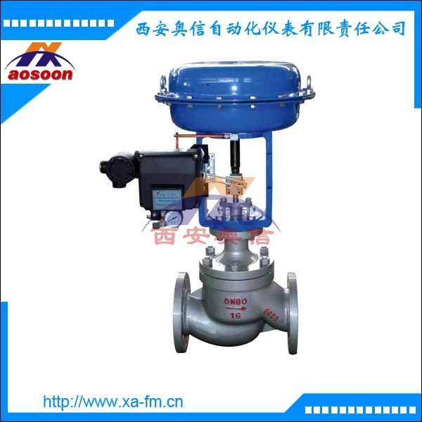 ZJHM-16气动调节阀 ZJHM气动薄膜套筒调节阀