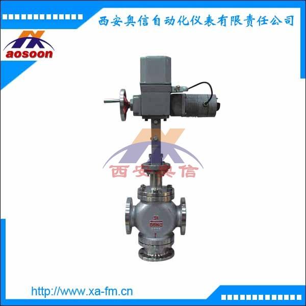 ZAZX型电动三通调节阀 ZAZQ-16型电动三通合流调节阀