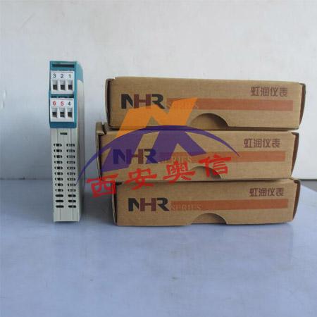 NHR-A33-27/X-0/X虹润NHR温度变送器 NHR-A33