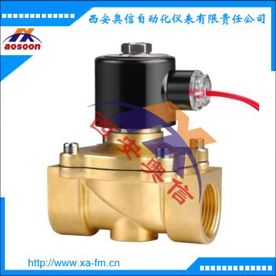 2W黄铜电磁阀 2W250-25电磁阀 黄铜电磁阀