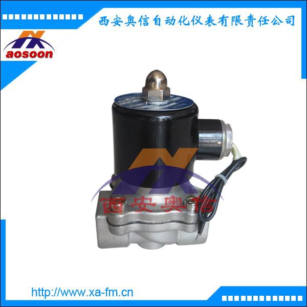 ZQDF不锈钢螺纹电磁阀 ZQDF-16导热油专用蒸汽电磁阀