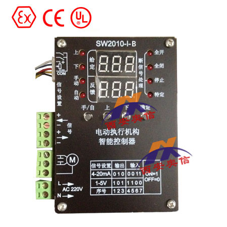 SW2010-I-B电动执行机构智能控制器 SW2010控制板