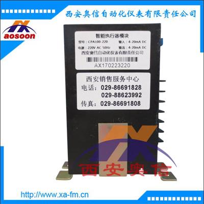 CPA100-220电动阀控制模块 CPA100执行制模块