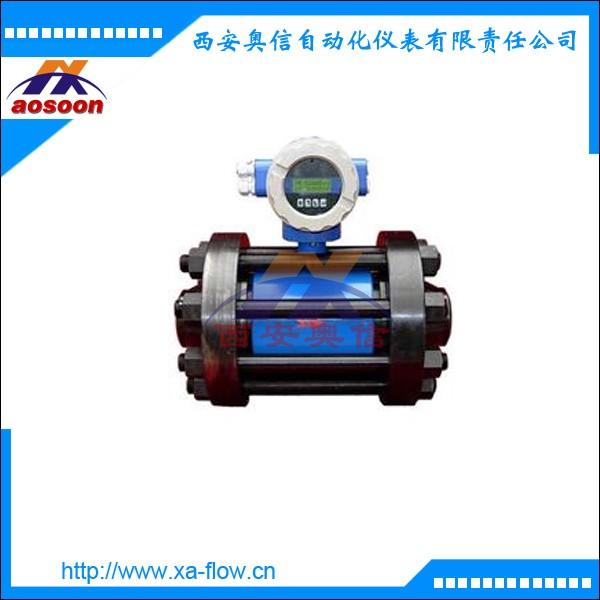 高压电磁流量计 石油流量计 油田专用电磁流量计