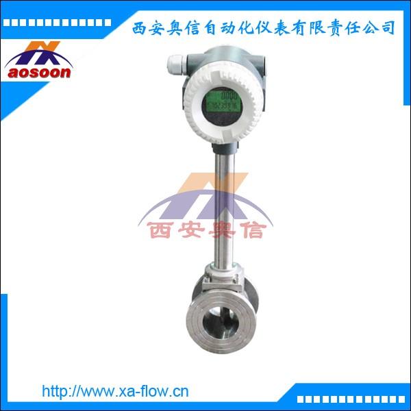 电池供电涡街流量计 西安智能流量计厂家 LUGB-2303-P4