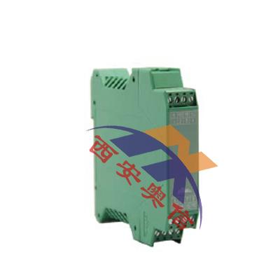 东辉西安奥信DYCLWP-10D隔离转换器 DYC卡装频率/转速信号隔离转