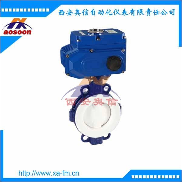 AXULI-10B 电动衬氟阀门开关位置反馈 防腐蚀阀门