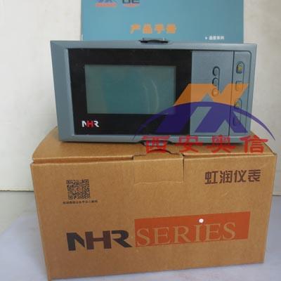 液晶四路PID调节器 NHR-7400 虹润NHR-7400R记录仪