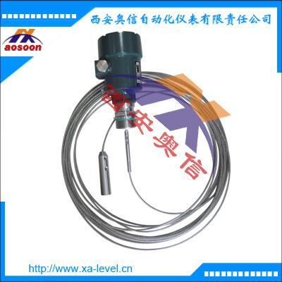 缆式导波雷达液位计 AXLD701 智能缆式导波雷达液位计