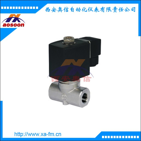 电磁阀 ZBS 汽油电磁阀 燃油电磁阀