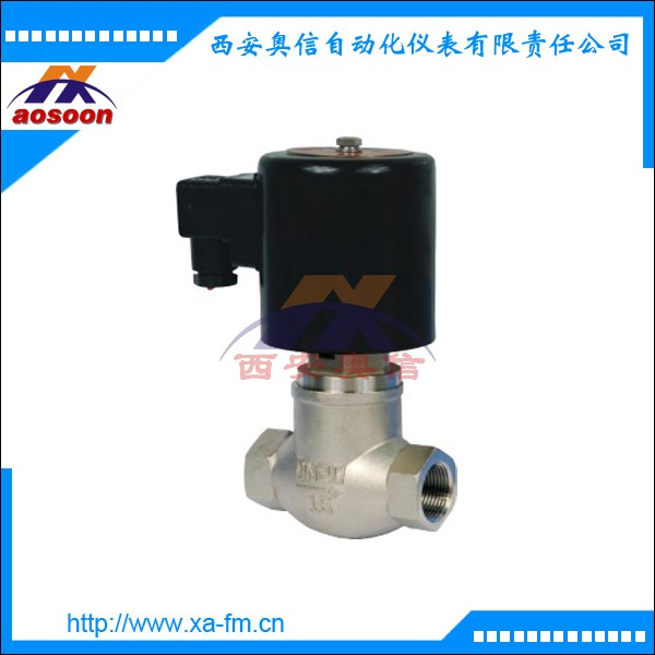 ZQDF(Y)蒸汽液用电磁阀 高温电磁阀
