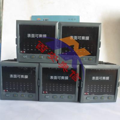 NHR-3100系列单相电量表通讯协议 虹润NHR-3100智能功率表
