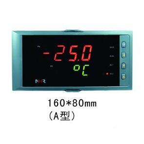 虹润仪表NHR-5610系列热量积算控制仪