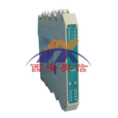 NHR-A33虹润仪表安全栅 NHR-A33变送器隔离栅