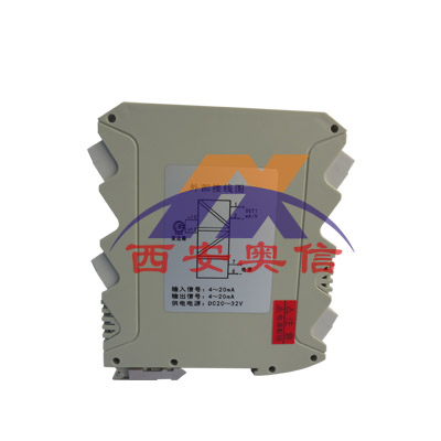 NHR-M23虹润配电器 配电隔离器NHR-M23