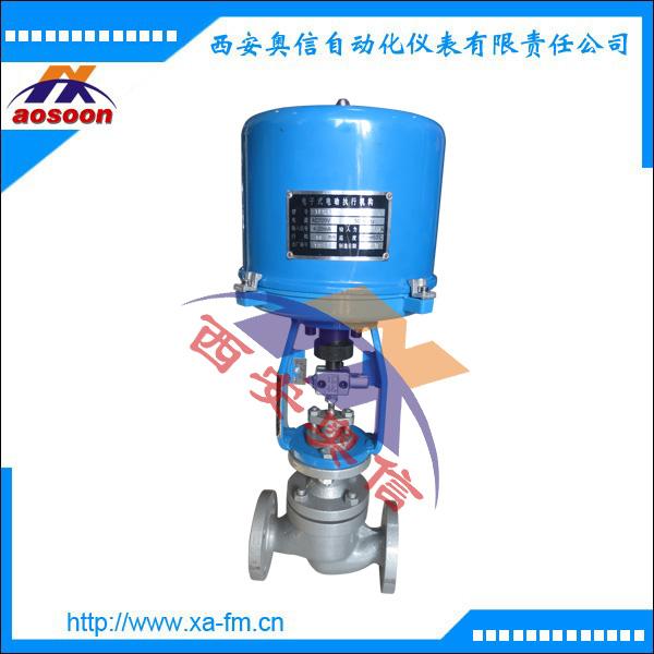 ZDLP-16 DN50电动调节阀 电动单座阀